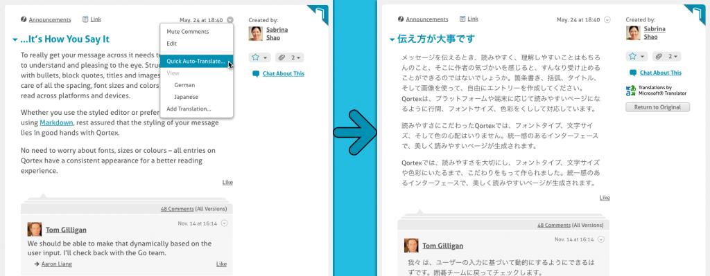 qortex social collaboration